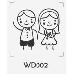 ตราปั๊มงานแต่ง WD002 - 3*3 ซม.