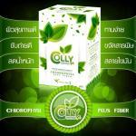 Colly Chlorophyll Plus Fiber 1 กล่อง