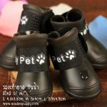 รองเท้ายางกันน้ำ สีดำ ไซส์ S