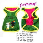 เสื้อกล้ามหมา Gaspard Et Lisa สีเขียว ไซส์ 16