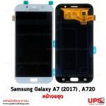 ขายส่ง หน้าจอชุด Samsung Galaxy A7 (2017) SM-A720 - สีขาวฟ้า
