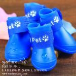 รองเท้ายางกันน้ำ สีน้ำเงิน ไซส์ L