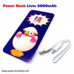 Power Bank Chicken (ลายไก่)