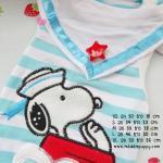 เสื้อกล้าม Snoopy ลายทาง สีฟ้า ไซส์ XL