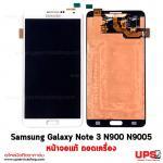 อะไหล่ หน้าจอ Samsung Galaxy Note 3 N900 N9005 งานแท้ ถอดเครื่อง - สีขาว