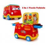 2 In 1 Tools Vehicle รถขาไถ พร้อมเครื่องมือช่าง