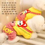 ชุดสุนัขสี่ขา สีเหลือง ลายแรคคูน ไซส์ XXL