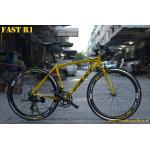 สีเหลือง SIZE 48