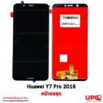 อะไหล่ หน้าจอชุด Huawei Y7 Pro 2018 - สีดำ
