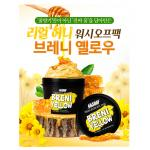 B&Soap Breni Yellow Fresh Wash Off Pack 130g มาส์กรังผึ้งสด แท้ๆ นำเข้าจาก KOREA ช่วยซ่องแซมและฟื้นฟูผิวที่แห้งกร้าน ให้กลับมาเนียนนุ่ม ชุ่มชื่นตั้งแต่ครั้งแรกที่ใช้
