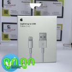 สาย USB ไอโฟน 7 Lightning (1 กล่อง)