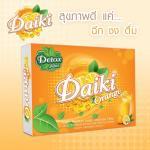 Daiki detox 1 กล่อง