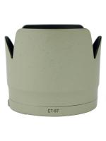 Canon Lens Hood ET-87 ทรงกลีบดอกไม้ สีขาวครีม for EF 70-200mm f/2.8L IS II USM