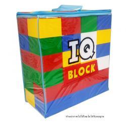 IQ BLOCK บล็อกตัวต่อจัมโบ้