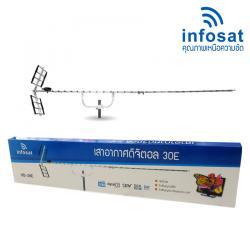 เสาอากาศทีวีดิจิตอล 30E INFOSAT