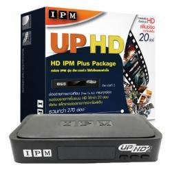 กล่องรับสัญญาณ IPM UP HD2