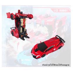 หุ่นยนต์แปลงร่าง รถบังคับวิทยุ