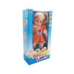 ตุ๊กตาเด็กผู้หญิง