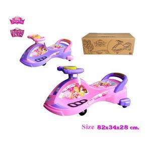 ดุ๊กดิ๊กเจ้าหญิง Disney ลิขสิทธิ์แท้ สีชมพู/ สีม่วง