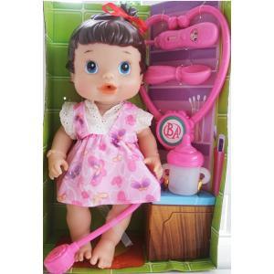 ตุ๊กตาเด็กผู้หญิง กินน้ำ และ ปัสสาวะได้