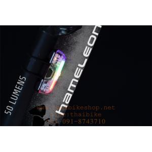 MOON Chameleon-MK-2 USB rechargeable light