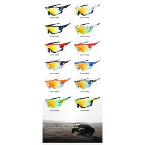 แว่น obaley เปลี่ยนเลนส์ 3 เลนส์