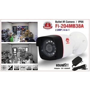 กล้องวงจปิด FIRES FI-204MB38A