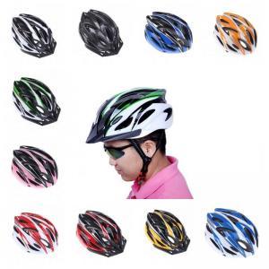 หมวกกันน็อคจักรยาน moon
