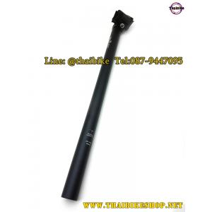 หลักอานอลูมิเนียม TRUVATIV ขนาด 25.4 mm X 450mm