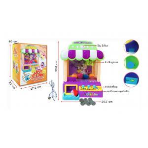 ตู้คีบของเล่น ตู้คีบตุ๊กตา พร้อมลูกบอลกาชาปอง 8 ลูก มีไฟ มีเสียง