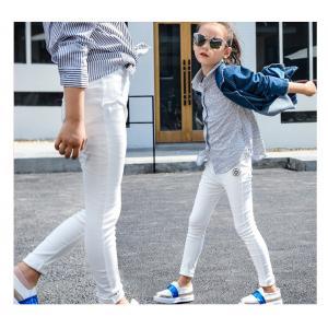 กางเกงขายาวสีขาว ผ้ายืด เอวยางยืด