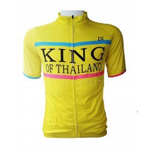 เสื้อ KING OF THAILAND
