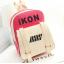 กระเป๋าหนังสะพายหลัง IKON (เลือกสี) thumbnail 2