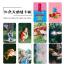 PVC Red Velvet The Red Summer thumbnail 1