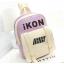 กระเป๋าหนังสะพายหลัง IKON (เลือกสี) thumbnail 5