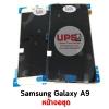 ขายส่ง หน้าจอชุด Samsung Galaxy A9 พร้อมส่ง