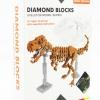 Diamonds Blocks โครงกระดูกไดโนเสาร์ 580 ชิ้น