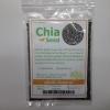 เมล็ดเชีย (Chia Seed) 100 กรัม