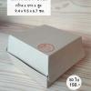 B020_กล่องเบอร์เกอร์ (แพคละ 50 ใบ)