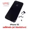 ขายส่ง บอดี้ฝาหลัง jet black iPhone 5S (สีดำเงา) พร้อมส่ง