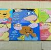 ชุดนิทานพูห์เด็กดี 6 เล่ม