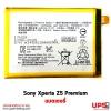 อะไหล่ แบตเตอรี่ Sony Xperia Z5 Premium