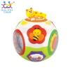 พร้อมส่ง บอลชวนคลาน Huile Happy Ball งานคุณภาพ งานดีจริง ๆ ค่ะ ส่งฟรี