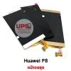 ขายส่ง หน้าจอชุด Huawei P8 พร้อมส่ง