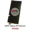 ขายส่ง หน้าจอชุด SONY Xperia Z5 Premium พร้อมส่ง