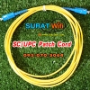 SC/UPC Fiber Optical Patch Cord ยาว3เมตร
