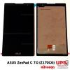 อะไหล่ หน้าจอชุด ASUS ZenPad C 7.0 (Z170CG)