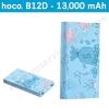 HOCO B12D - OCEAN Power Bank 13,000 mAh - แบตสำรอง HOCO รุ่น B12D OCEAN - สีฟ้า