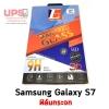 ฟิล์มกระจกเต็มจอยี่ห้อ Liver สำหรับรุ่น Samsung Galaxy S7 แบบ 3D - พร้อมส่ง