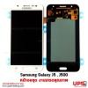 อะไหล่ หน้าจอชุด Samsung Galaxy J5 , J500 งานเกรดคุณภาพ